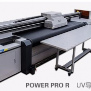 �L迪 POWER PRO R UV��Т蛴�C