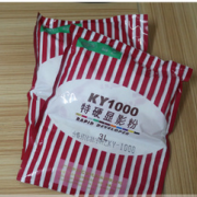 KY1000高�乜臁趟亠@影粉